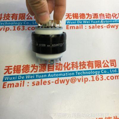 台湾新品ASIANTOOL水银滑环、碳刷A1230原装供应中