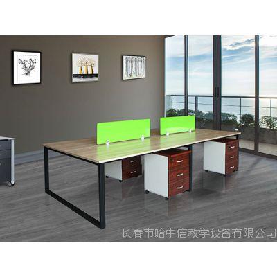 长春工位桌会议桌多种类办公桌椅哈中信大全