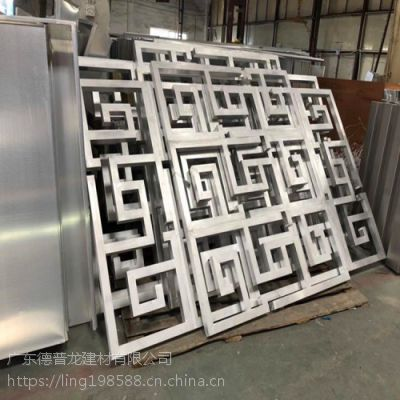 铝窗花 仿木纹铝窗花 复古铝窗花厂家直销