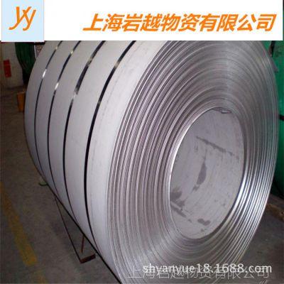 厂家直销 热轧不绣钢板 310S不锈钢板 310s不锈钢卷板规格齐全
