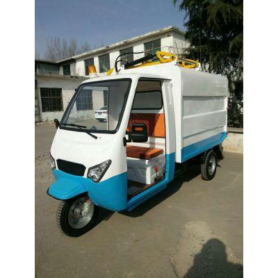 新能源电动三轮挂桶式垃圾车哪里有卖的 小型垃圾车 山东祥农