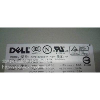 024RGY 3E466 NPS-330CB B开关电源 GX400 WS330 DELL工控机电源