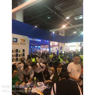 2019杭州美博会-欢迎参加37届美博会