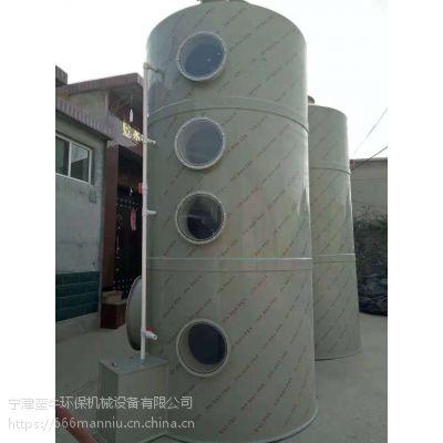 喷漆房废气处理方法除尘除味设备10000风量蛮牛环保