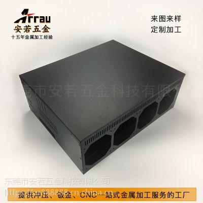 东莞安若钣金件服务器机箱定制生产厂