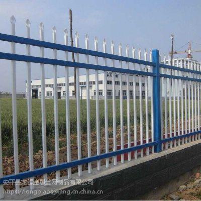厂区围墙铁栅栏 锌钢护栏多钱一米 学校防爬栏杆