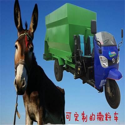 自由抛洒的投料机 牛舍专用喂料车 新型养殖的撒料车