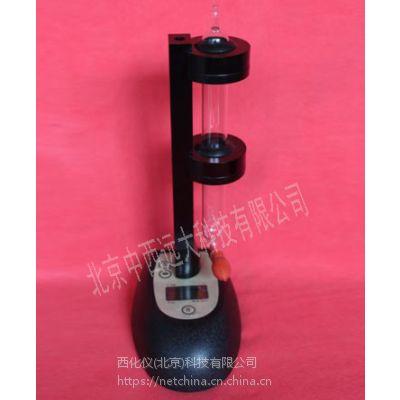 中西DYP 数字皂膜/液体流量计 型号:JS13-GL-102B库号:M156148