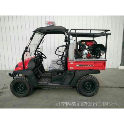 250cc四轮消防摩托车配置高压细水雾灭火装置小区微型站专用