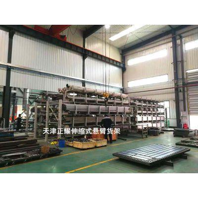 浙江环保业配套管材货架 伸缩式悬臂货架优点 节省空间