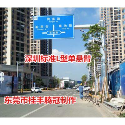广东省各城市地区以及周边省份城市交通标志牌厂家