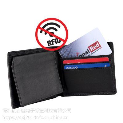 屏蔽卡,RFID屏蔽卡厂家,屏蔽卡制作,RFID屏蔽卡智能卡