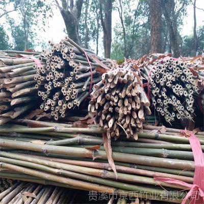常年供应2.5米菜架竹杆