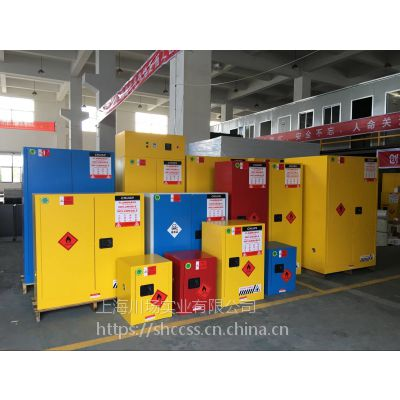 防火安全柜(川场)月产1300台|定制大型户外防火柜|可选配报警及防爆空调