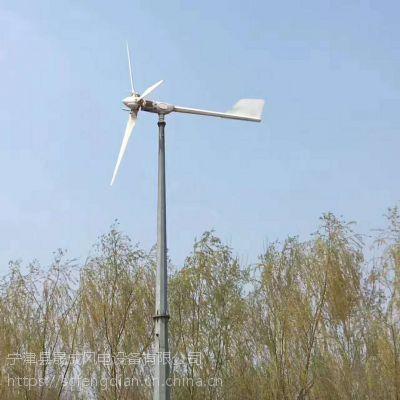 杭州晟成2018低价售永磁同步小型风力发电机 二千瓦中小型风力发电机厂家
