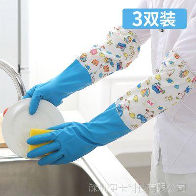 厨房橡胶洗碗手套加绒加厚清洁家务刷碗塑胶洗衣服胶皮耐用防水