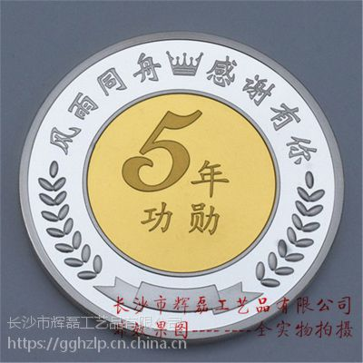 供应银质纪念章,定制纪念品,庆典纯银镶24k金币