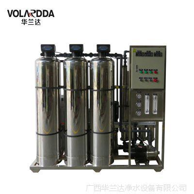 热销柳州汽车零件生产行业纯水设备 华兰达RO反渗透设备新智能全自动化