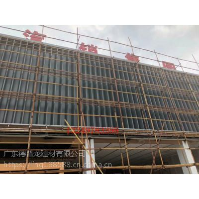 供应汽车4S店多样化铝单板幕墙 德普龙专业铝单板厂家