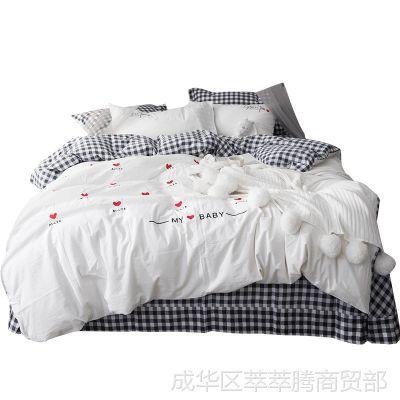 水洗棉床上四件套全棉纯棉双人绣花1.8米床单被套1.5m小清新4件套