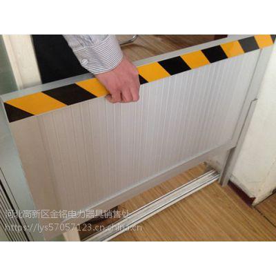 湖南长沙操作室用防鼠板 金能电力 现货供应