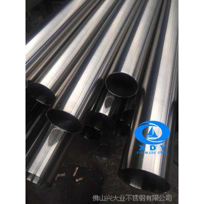 食品级不锈钢管304薄壁不锈钢水管 污水处理 大口径不锈钢管道