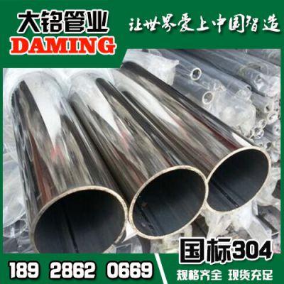 长沙304双卡压不锈钢自来水管DN80*2.0厂家直销