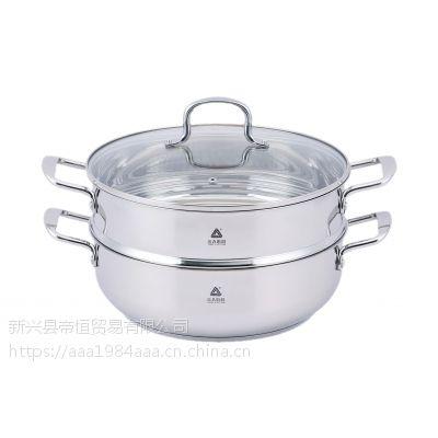 三A厨具不锈钢火锅套装锅 汤蒸煮两用 年末员工福利家居送礼佳品
