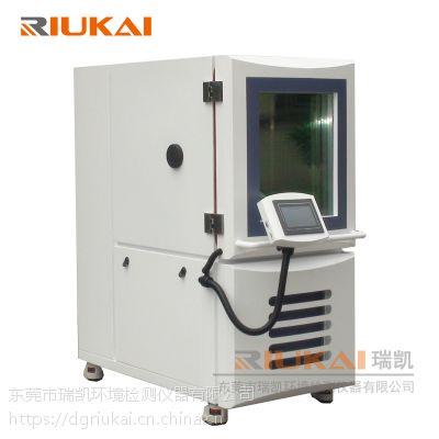 瑞凯 R-TH-100L可程式恒温恒湿试验箱 电子产品恒温恒湿实验室