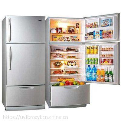 长春小鸭冰箱售后维修 新闻小鸭冰箱售后维修哪里卖