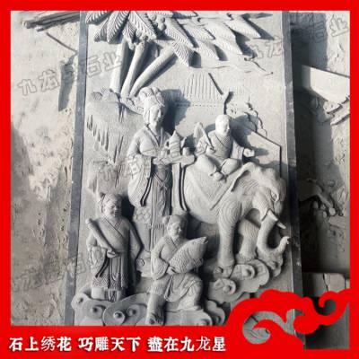 寺庙浮雕壁画 室外墙面浮雕 九龙星