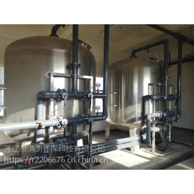 四平水处理设备厂家水处理设备公司及研发创新销售售后为一体的综合厂家