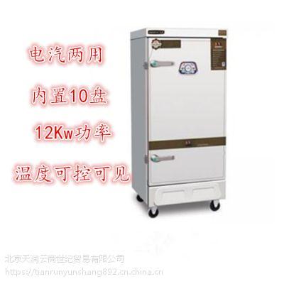 美厨豪华型蒸饭柜MCKZ-H10小型单门蒸饭车商用不锈钢电蒸箱