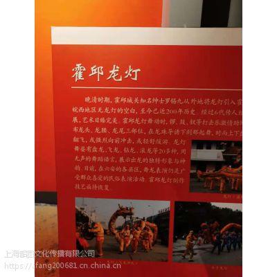 上海晓东博物馆拉米娜版画制作中心_展馆展板拉米娜版画制作公司