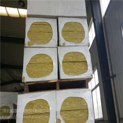 新乡市销售幕墙保温岩棉板70kg报价