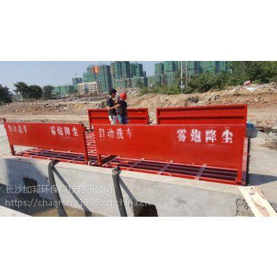 汉寿县工地洗车槽gb-4513