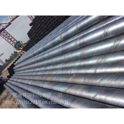 唐山正大正品双面埋弧焊钢管426*8用于天然气规格齐全尺寸精度高