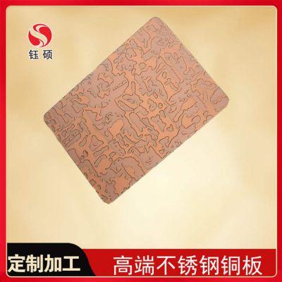 褐色拉丝不锈钢板_玫瑰金不锈钢屏风优质服务
