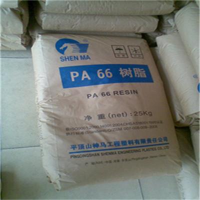 供应聚酰胺尼龙料PA66塑胶料