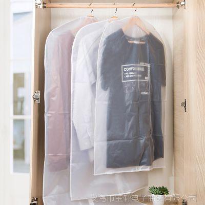2100  加厚可水洗衣服防尘袋 透明西服大衣防尘罩 衣物防尘套T