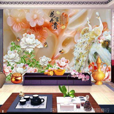 家和富贵电视背景墙壁纸3D无缝墙布立体大型壁画客厅无纺布墙纸