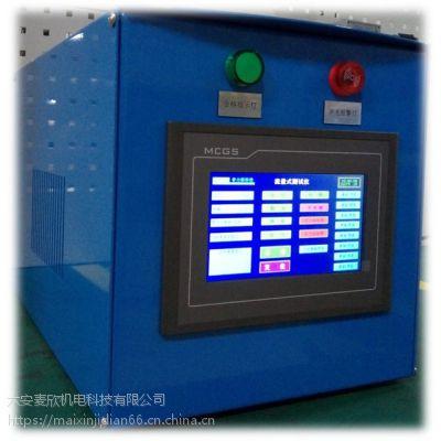 气密性检测仪,泄漏测试仪 流量型 浙江