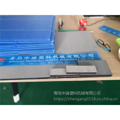 中瑞PP中空塑料建筑模板单螺杆板材挤出机生产设备厂家