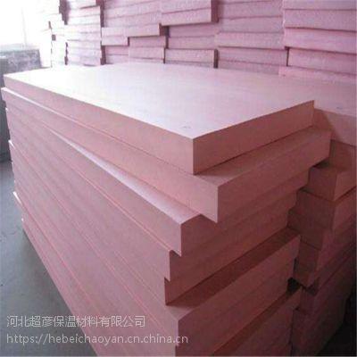 灵宝市水泥基硅质保温板 9公分有备案厂家/产品型号