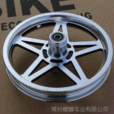 批发自行车12寸一体铝合金轮电动车一体铝轮12寸铝合金轮毂