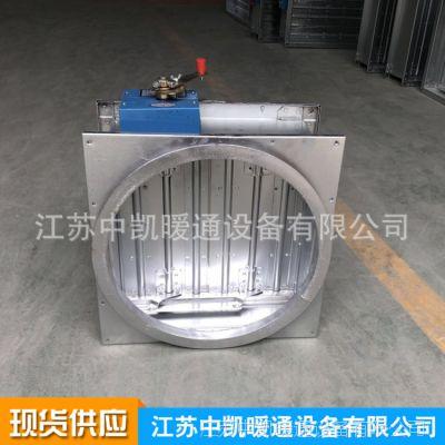厂家直销 专业供应 圆形防火阀 防火调节阀 碳钢70℃防火阀