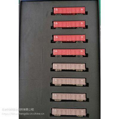 火车模型迷擬堂C64 10002 N比例敞车 一套8节
