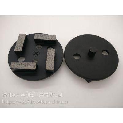 供应金刚石金属水泥磨块,磨头