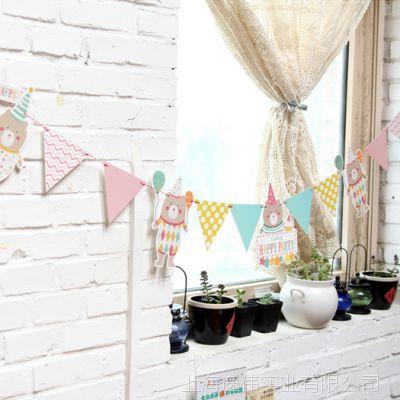 韩版彩色三角拉旗挂饰小熊生日拉花彩旗纸质装饰品拉花