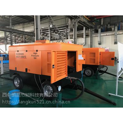 陕西开山15立方柴油移动螺杆空压机 KSCY-550/13